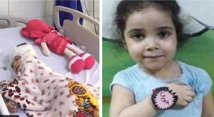 الطفلة المصرية جنة