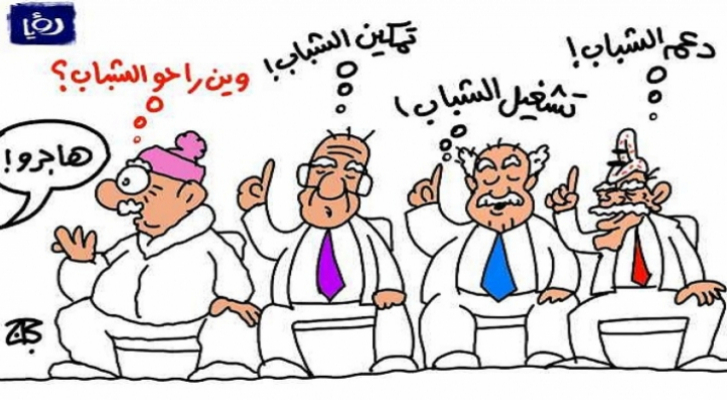 كاركاتير أسامة حجاج عن البطالة