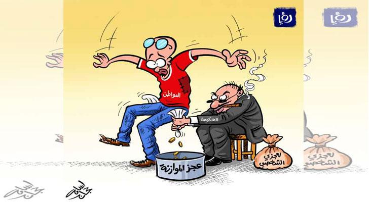 كاريكاتير أسامة حجاج لرؤيا
