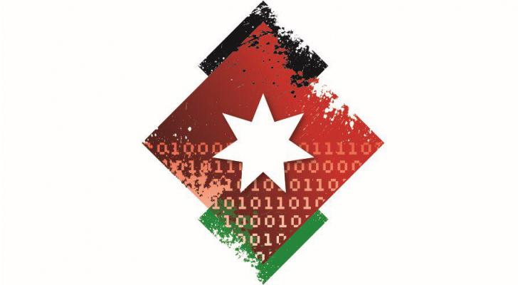 شعار وزارة الاقتصاد الرقمي والريادة