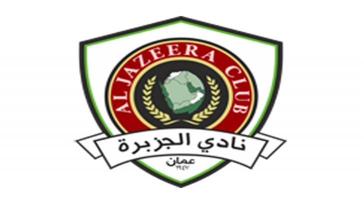 شعار نادي الجزيرة