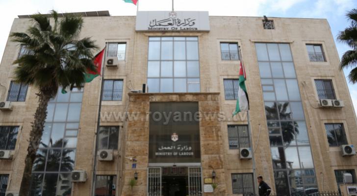 مبنى وزارة العمل - ارشيفية
