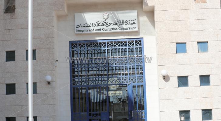 الأردن أطلق استراتيجية تتضمن ما يزيد عن 72 مشروعاً لمكافحة الفساد
