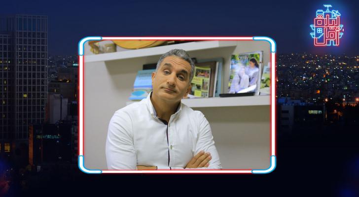 الإعلامي باسم يوسف ضيف برنامج ليلة أمل الجمعة .