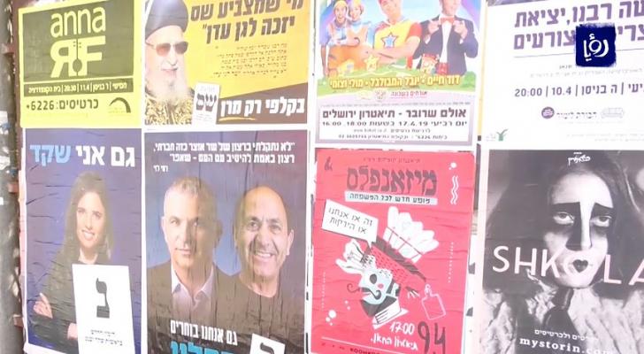 انتهاك الحقوق الفلسطينية قاسم مشترك في البرامج الانتخابية لأحزاب الاحتلال