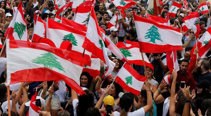 من مظاهرات لبنان -  ارشيفية