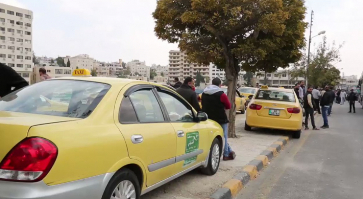 التاكسي الأصفر