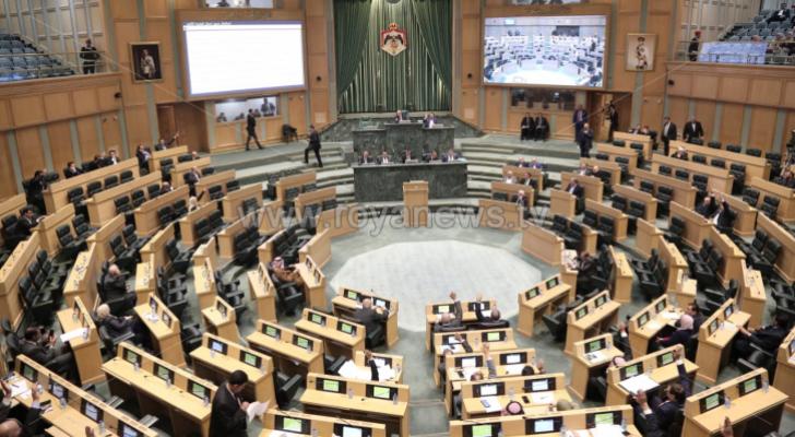 ارشيفية لمجلس النواب
