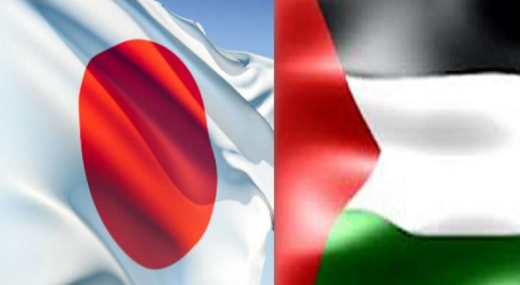 علما فلسطين واليابان