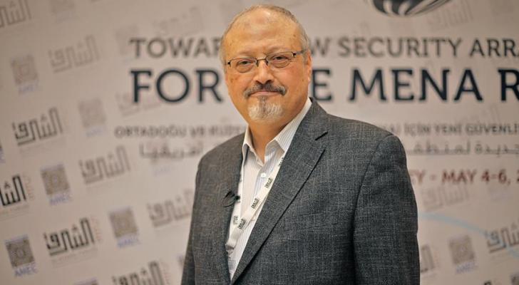 الصحفي جمال خاشقجي - ارشيفية