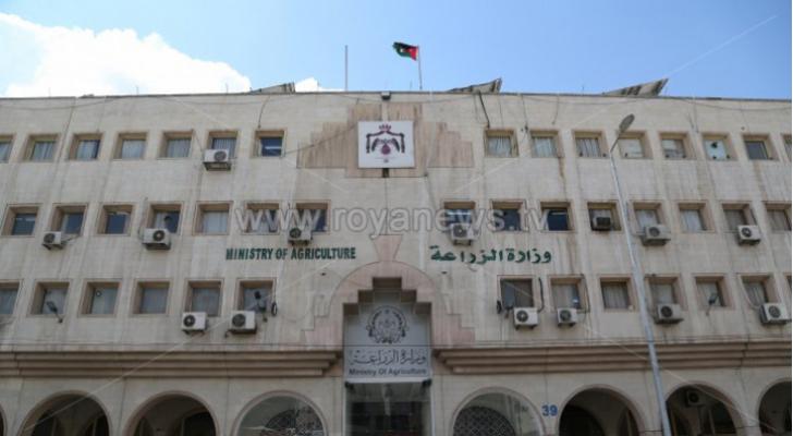 مبنى وزارة الزراعة - ارشيفية