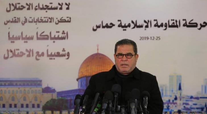 عضو المكتب السياسي لحركة حماس صلاح البردويل