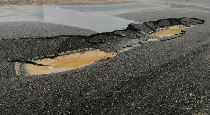 الصورة من انهيار الشارع