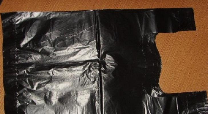 ضبط 300 ربطة أكياس  تسوق سوداء مخالفة