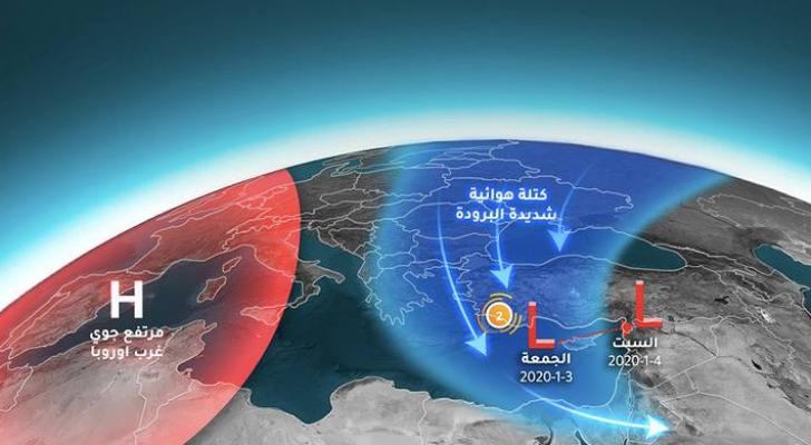 تفاصيل الحالة الجوية وفرص الأمطار والثلوج هذه الليلة ونهار السبت