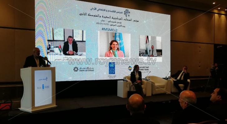 الاقتصادي والاجتماعي يعقد المؤتمر الثاني للمشاريع الصغيرة والمتوسطة