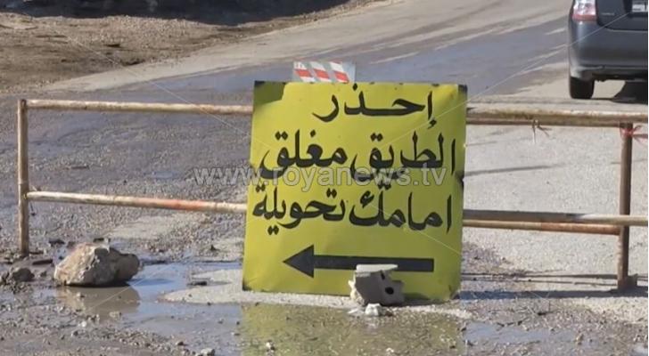 تحويلات جديدة على تقاطع اوتوستراد الزرقاء - عمان