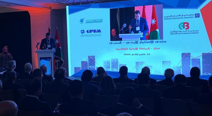 انطلاق أعمال المنتدى الاقتصادي الأردني المغربي