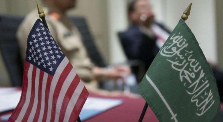 علم السعودية والولايات المتحدة