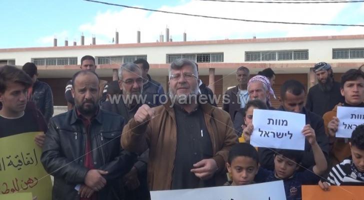 وقفة احتجاجية في معان رفضا لاتفاقية الغاز مع الاحتلال