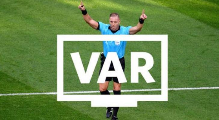تقنية الـ VAR