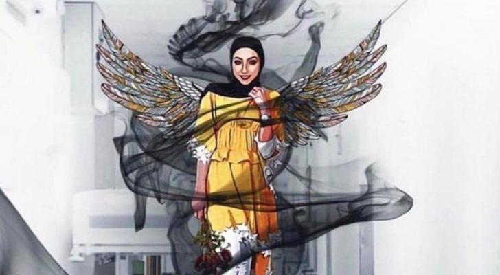 الفتاة الفلسطينية القتيلة إسراء غريب