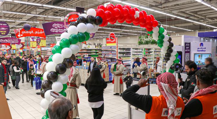 60 % من مساحات البيع في كارفور مخصّصة للصناعات والمنتجات الوطنيّة الأردنيّة