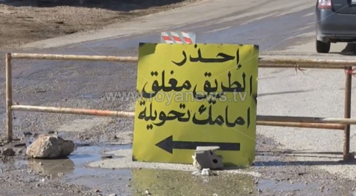 هناك طرق بديلة أعلنت عنها الوزارة في منشورها