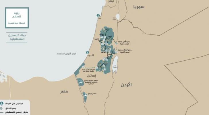 خارطة فلسطين وفق ما اعلنها ترمب في صفقة القرن