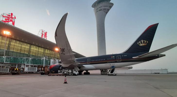 طائرة الملكية الناقلة للأردنيين من الصين