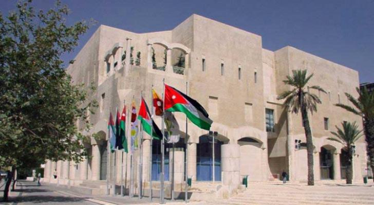 أمانة عمان - ارشيفية