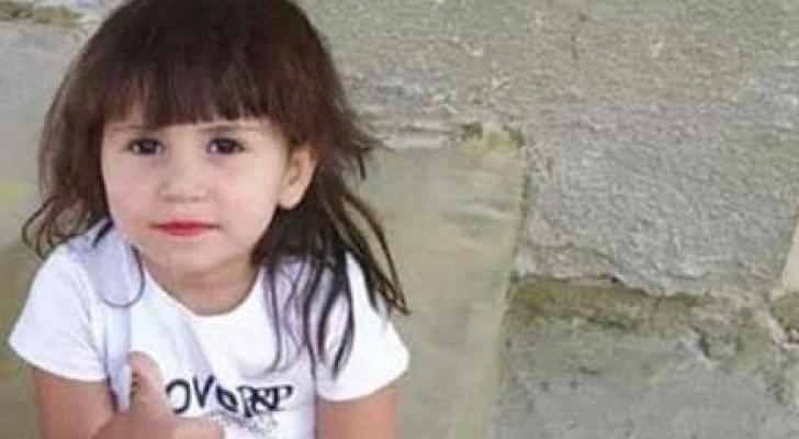 الطفلة التي توفيت