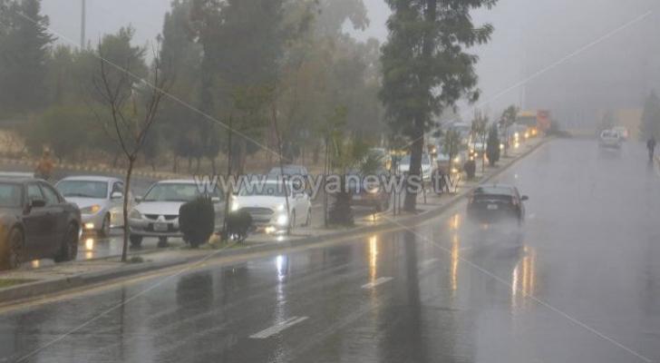 توقع هطول بعض الأمطار خلال ساعات الليلة القادمة في أجزاء من شمال ووسط المملكة