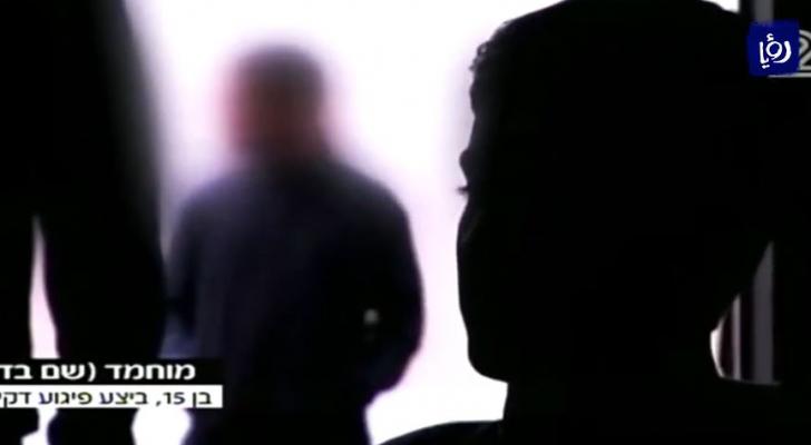 الطفل الاسير ايهم صباح - من الفيديو