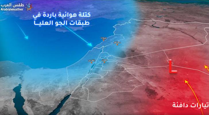 ضباب متوقع على عدد من المناطق