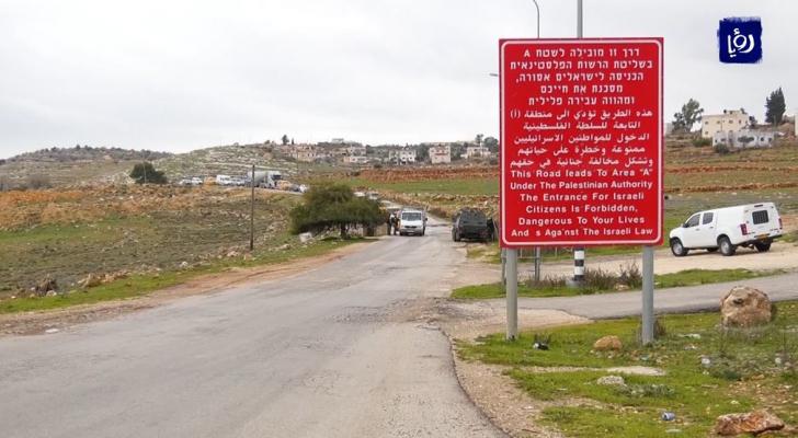 الاحتلال يشدد حصاره على قرية دير نظام في رام الله