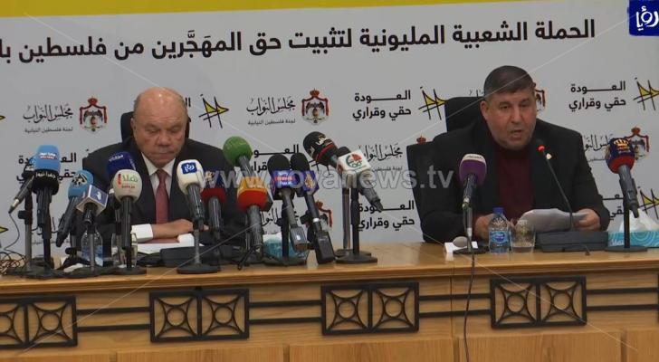الصورة من المؤتمر