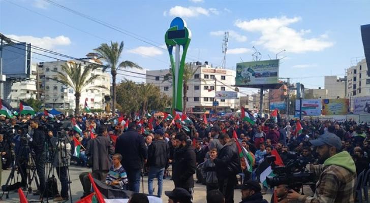 من المسيرة اليوم الجمعة في غزة