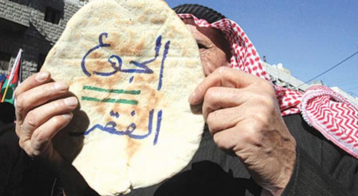 1,35 مليون شخص في الأردن يعيشون على 68 ديناراً في الشهر فقط - ارشيفية