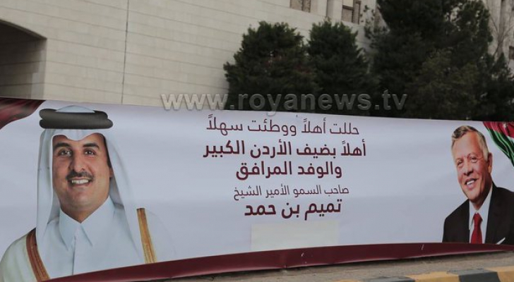 شوارع العاصمة عمان تزينت بالاعلام القطرية