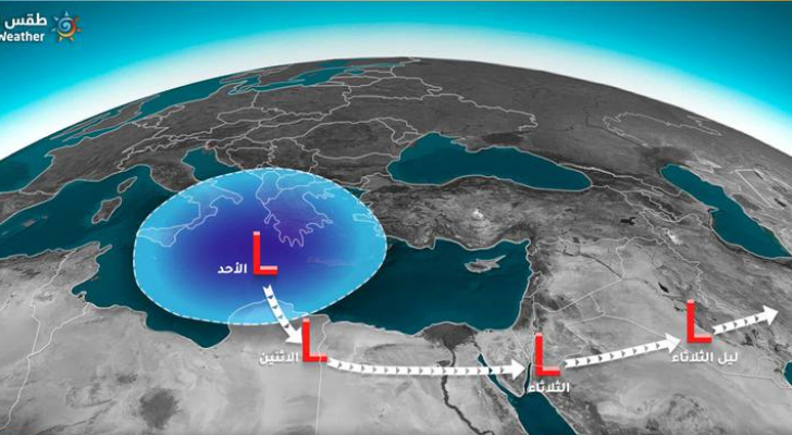 حالة من عدم الاستقرار الجوي تؤثر على المملكة منتصف ليلة الإثنين/الثلاثاء ونهار الثلاثاء
