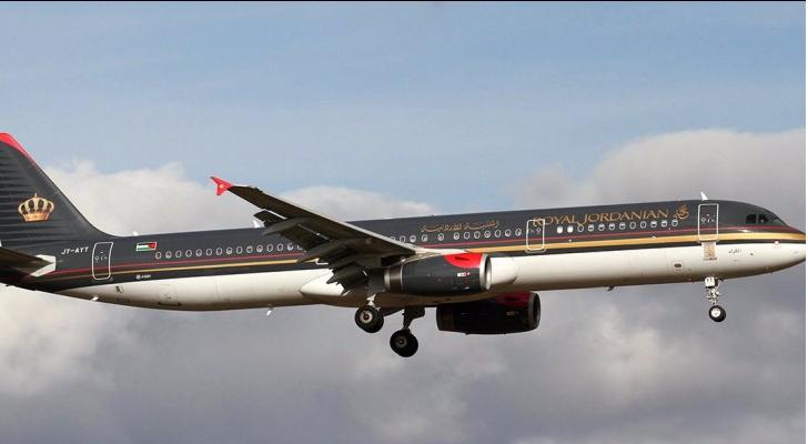 طائرة الملكية