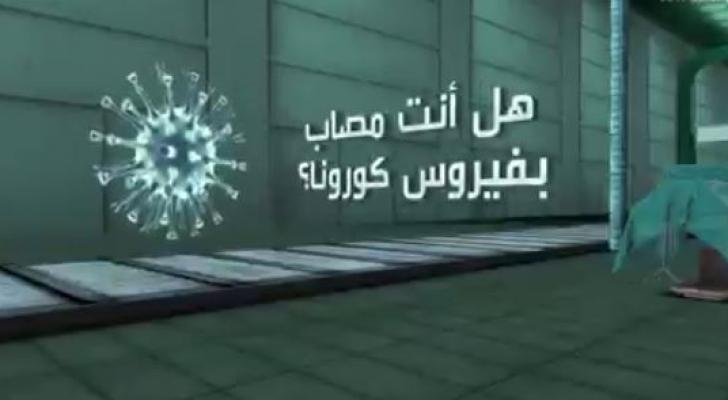 وسط تواصل انتشار الفيروس في العديد من دول العالم