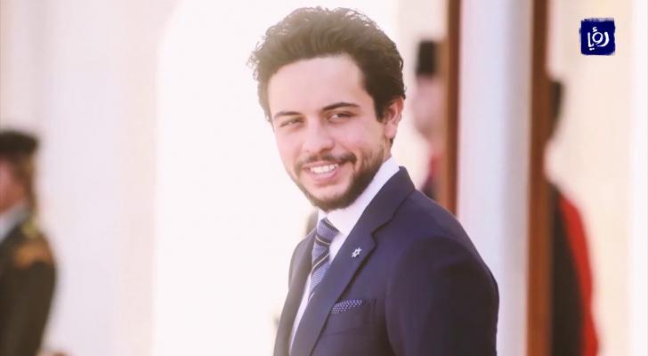 الأمير الحسين بن عبدالله الثاني ولي العهد،