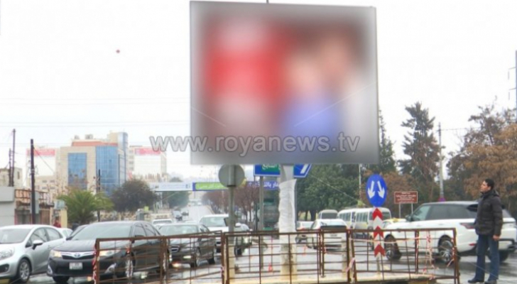 لوحات إعلانية في عمان