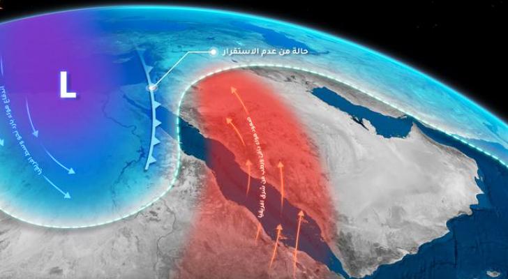 طقس العرب: مراقبة نشوء حالة جوية جديدة نهاية الأسبوع الجاري