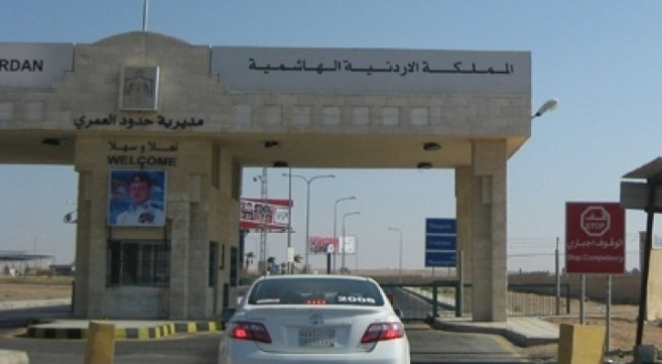 الحدود الاردنية السعودية