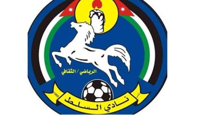 شعار نادي السلط