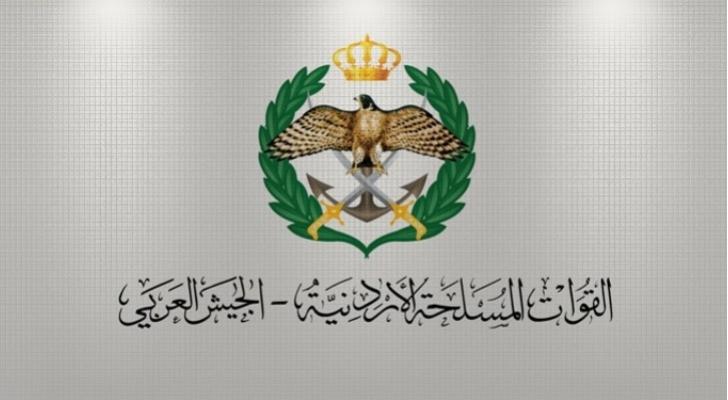 القيادة العامة للقوات المسلحة الأردنية