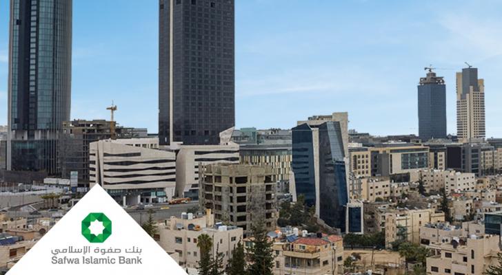 بنك صفوة الإسلامي يدعم جهود وزارة الصحة الأردنية بالتبرع بمبلغ 100 ألف دينار.